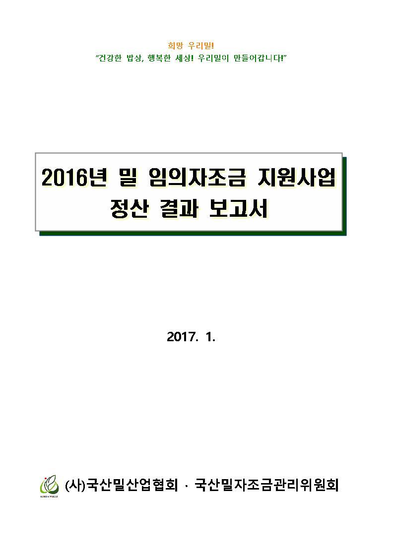 결산서001.jpg