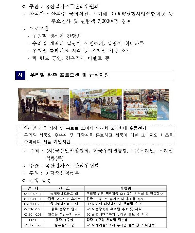 결산서016.jpg