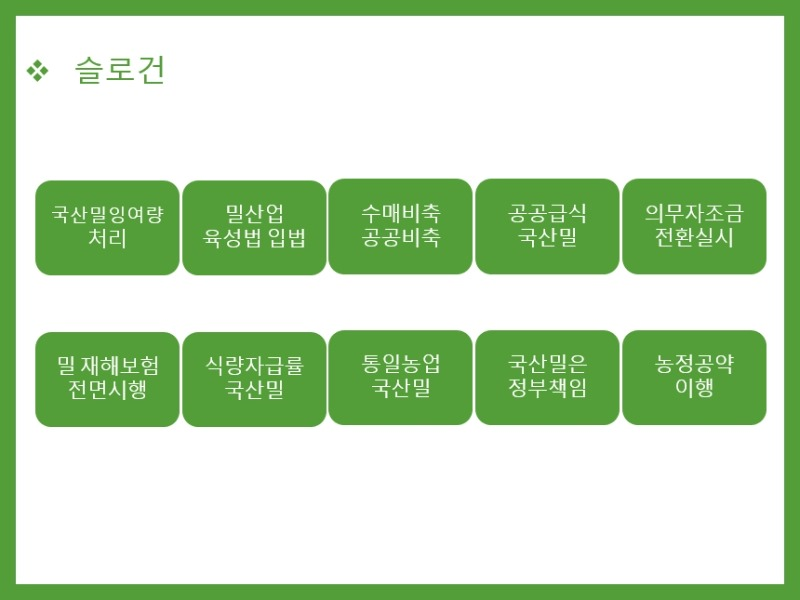 슬라이드2.jpg